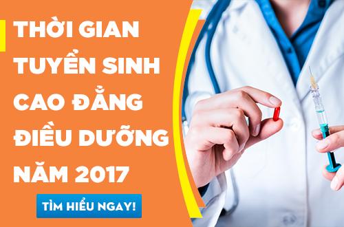 Thoi-gian-tuyen-sinh-cao-dang-dieu-duong-nam-2017
