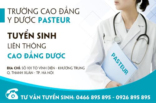 Điều kiện để liên thông Cao đẳng Dược năm 2017 tại Hà Nội