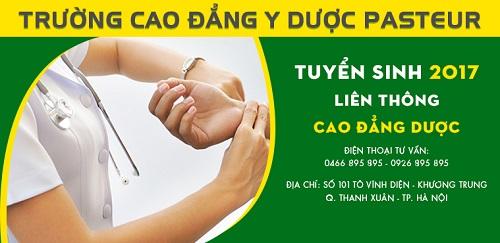 Địa chỉ nộp hồ sơ học liên thông Cao đẳng Dược năm 2017 tại Hà Nội