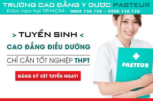cao-dang-dieu-duong-tphcm-tuyen-sinh-2017