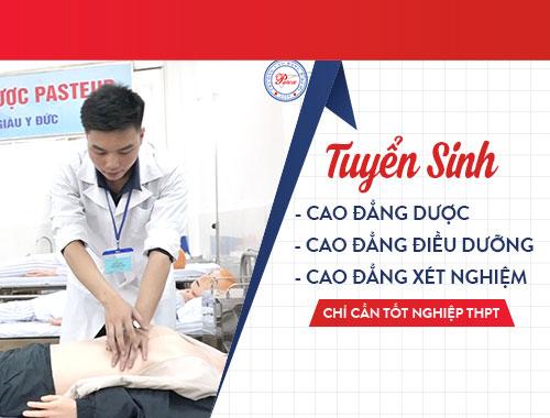 Cao đẳng Y dược TPHCM địa chỉ đào tạo Y dược uy tín hàng đầu