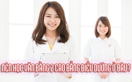 Cơ hội làm việc tại Nhật Bản, CHLB Đức sau khi kết thúc Văn bằng 2 Cao đẳng Điều dưỡng