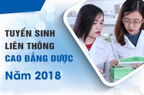 Cần điều kiện gì để học Liên thông Cao đẳng Dược TPHCM 2018