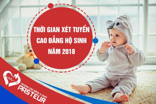 Hà Nội công bố thông tin tuyển sinh Cao đẳng Hộ sinh năm 2018